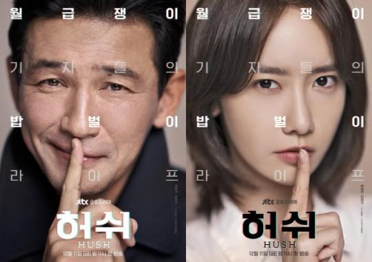 [단독] '허쉬' 황정민 코로나19 검사 결과 '음성'   인스티즈