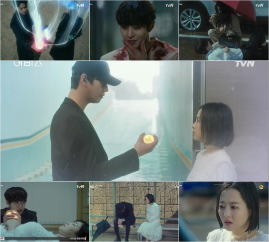 """Abyss"" Premieres To Impressive Ratings"