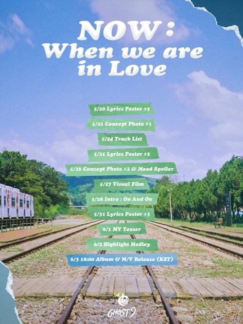 고스트나인, 6월 3일 컴백 확정...'NOW : When we are in Love' 스케줄러 공개   인스티즈