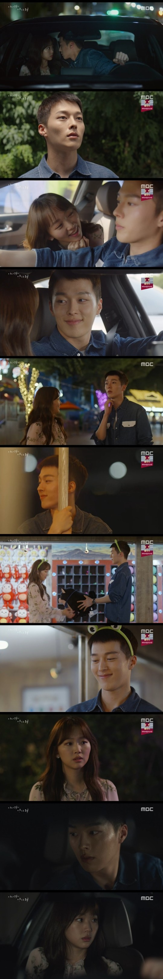 SPOILERS!!!][Come and Hug Me Roundup] Episode 17 - 24 ~ Let's Watch
