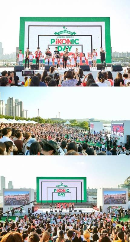 Image result for ikon picnic in hangang park