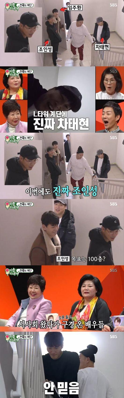 Dongchimi Tv Show