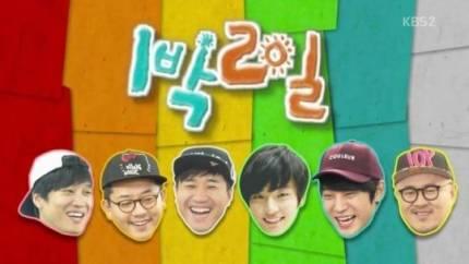 Jung Jun Young'ın telefonunda Cha Taehyun ve Kim Junho'nun golf üzerine bahis oynamaktan bahsettiği mesajlar bulundu