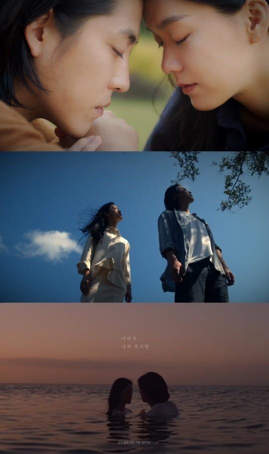 다비치, 신곡 '나의 첫사랑' 두 번째 MV 티저 오픈..아련한 첫사랑의 흔적