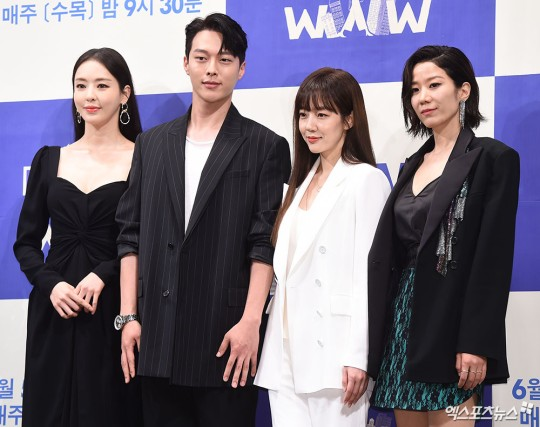 [K-Drama]: Press conference 'Search: WWW'