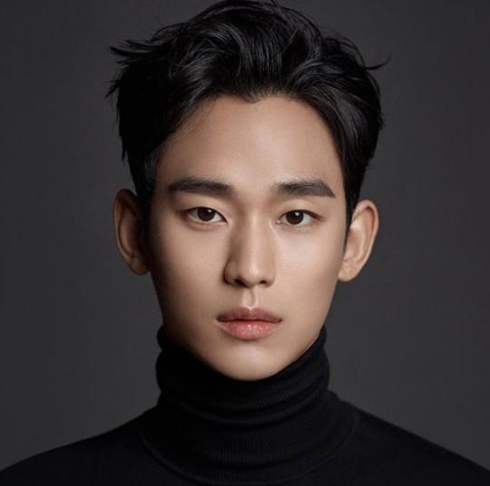 Kim So Hyun handsome korean actor