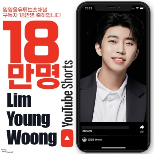 Youngwoong Lim