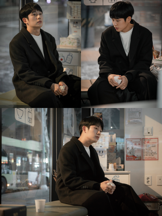 Jung Hae In try to act with authenticity every moment in