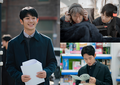 """""""Spring Night"""": Jung Hae In working with director Ahn Pan Seok is always fun and happy"""