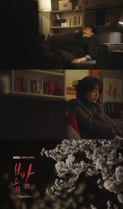 """""""Spring Night' Han Ji Min - Jung Hae In, the first meeting of the trembling people"""