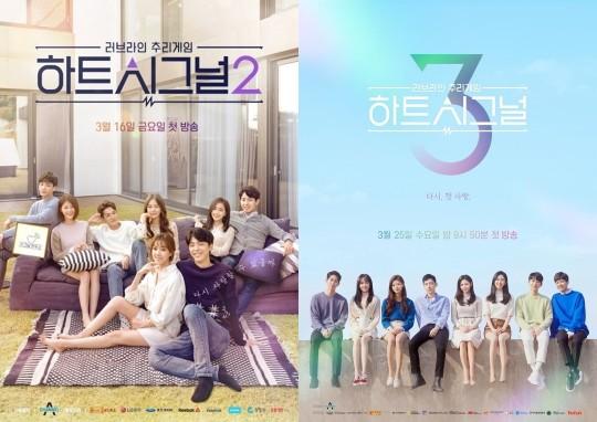 [단독] '하트시그널' 시즌2 3 출연진 '관찰 예능'으로 다시 만난다 | 인스티즈