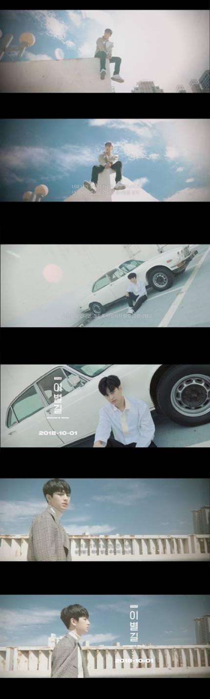 YG LIFE   iKON Reveals Narration Teaser for 'GOODBYE ROAD