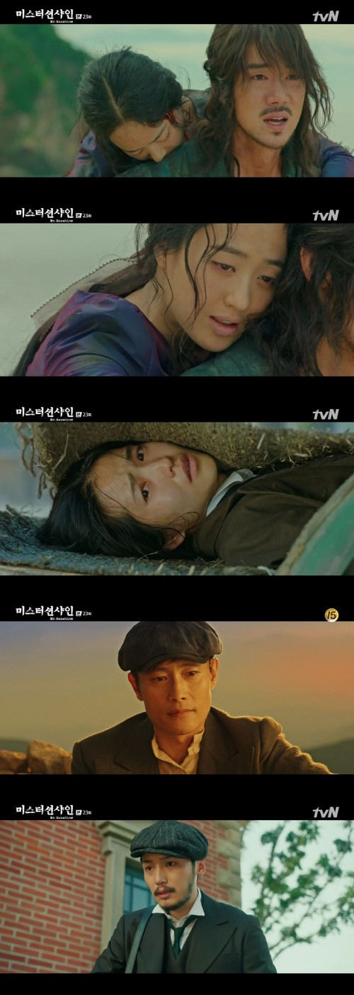 SPOILERS!!!][Mr  Sunshine Roundup] Episode 23 ~ Let's Watch