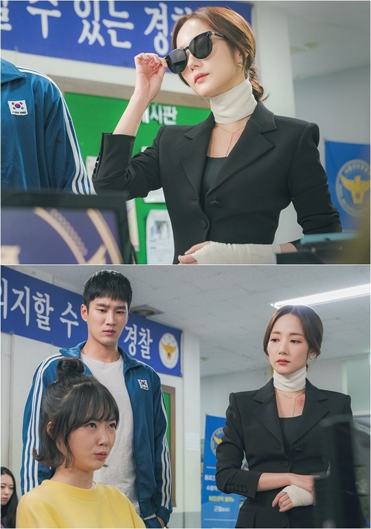 'Her private life' Park Min Young in police station
