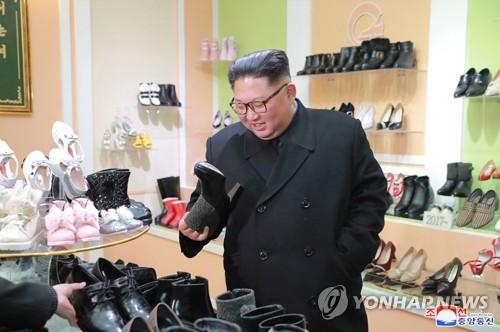 '북한, 남북정상회담 합의이행 전망' 부정적 45% vs 긍정적 38%[한국갤럽]