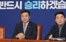연합정당에 진보 군소당 속속 참여…노선·지분·기호 '숙제'