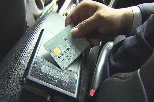 운전기사도 손님도 모르는 택시 '先 승인제'
