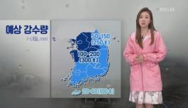 [날씨] 낮까지 남부지방 집중호우…오후부터 중부 비