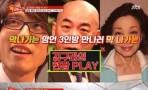 """'막나가쇼' PD """"김구라, '혐한' 장난 NO…뉴스→예능 다양한 채널 시도"""""""