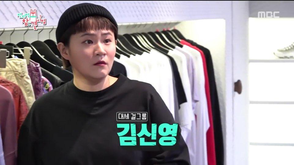 낭만닥터 김사부2 안효섭의 밀도 있는 눈물 연기…시청자도