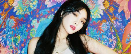 """청하 FANSHIP """"별하랑"""" 1기 모집 중"""