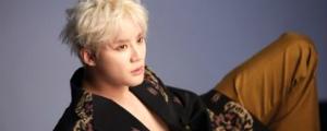 김준수(XIA) FANSHIP 1기 모집 중!